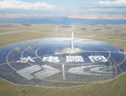 La termosolar POWERCHINA Gonghe de torre de 50 MW sincronizada a la red
